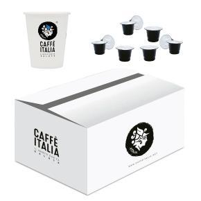 KIT CAFFE ITALIA MARCO POLO 100ΤΕΜ + ΔΩΡΟ 50 ΠΟΤΗΡΙΑ CAFFE ITALIA