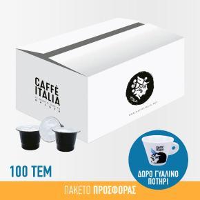 KIT CAFFE ITALIA MARCO POLO 100τεμ + ΔΩΡΟ ΦΛΥΤΖΑΝΙ ESPRESSO CAFFE ITALIA