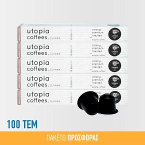 UTOPIA STRONG ΚΑΨΟΥΛΕΣ ΣΥΜΒΑΤΕΣ ΜΕ NESPRESSO 100TEM