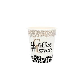 ΠΟΤΗΡΙ ΧΑΡΤΙΝΟ COFFEE LOVERS 8oz 50ΤΕΜ