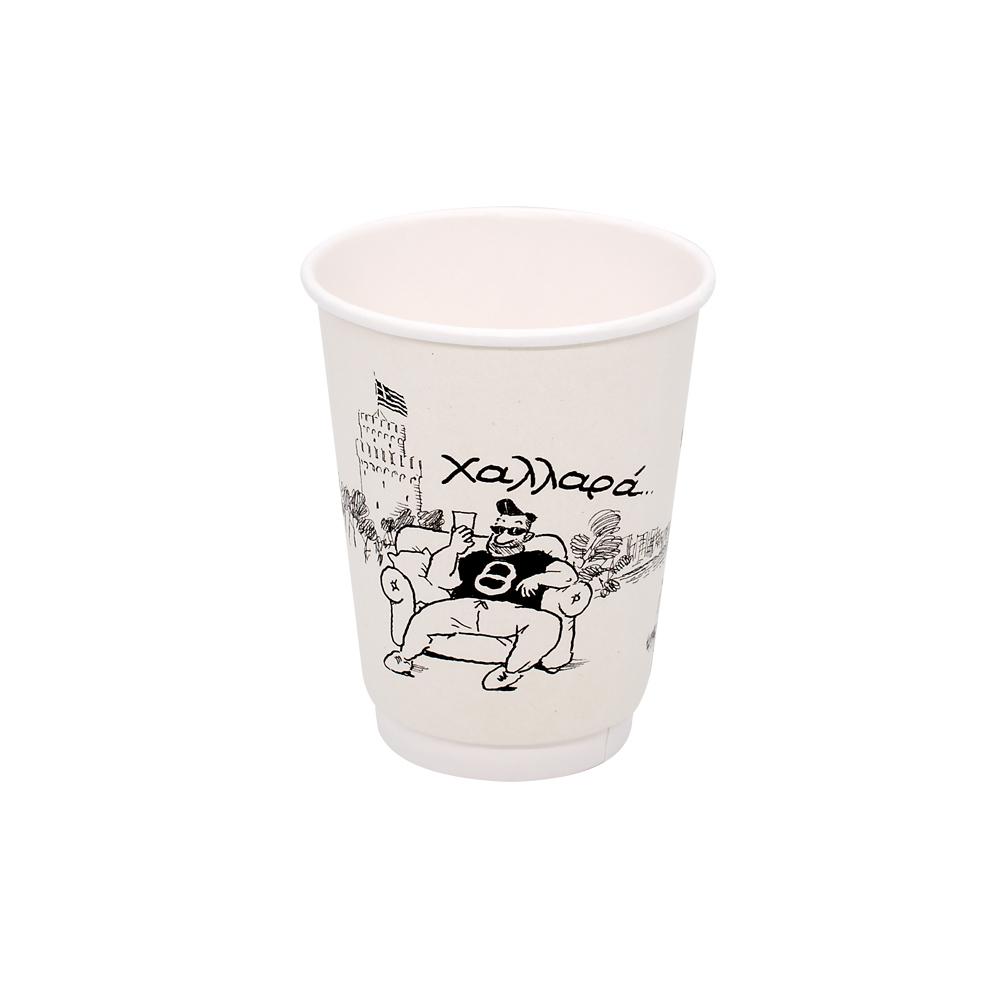 """ΠΟΤΗΡΙ ΧΑΡΤΙΝΟ 14oz """"XALARA COFFEE HABITS"""" 20ΤΕΜ ΔΙΠΛΟΤΟΙΧΟ"""
